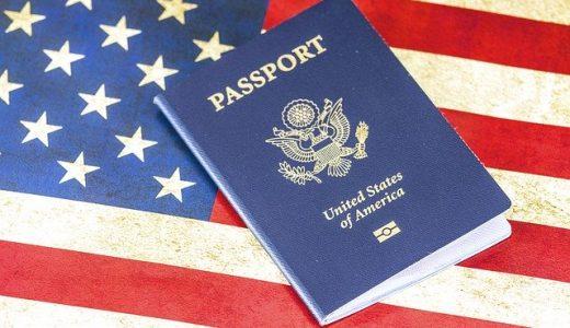 【完全版】アメリカ留学に必要なF1学生ビザ取得の最短経路