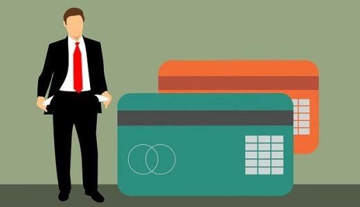 海外留学・旅行には現金感覚で使えるSony Bank Walletが超便利な8つの理由