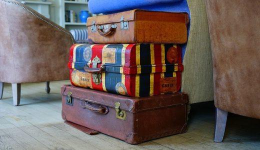 アメリカ留学のオススメ持ち物リスト【スーツケース・手荷物編】