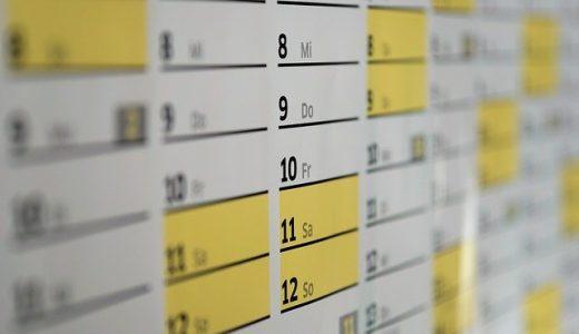 【MBA受験】エッセイ・インタビュー対策でカウンセラーとの作業時間はどれぐらい?内訳も公開