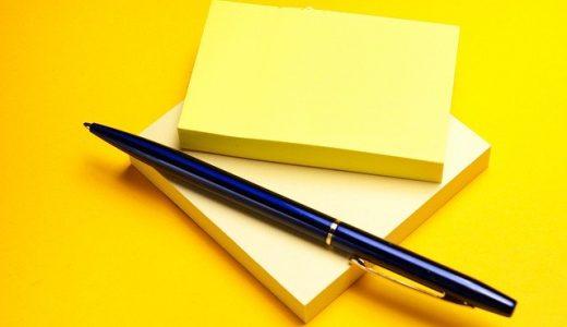 【MBA受験】GMAT試験当日の流れと注意点