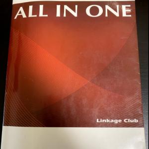 英語4技能が上がる超万能な参考書『ALL IN ONE』のレビュー【9年間使用】
