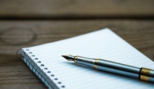【TOEFL】Writing independentの勉強方法【演習問題6つ付】