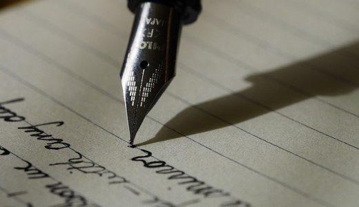 英語日記でWriting/Speaking力を上げる。15分で誰でもできる方法を紹介